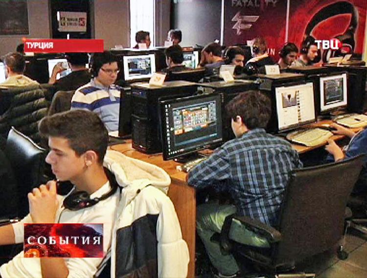 Интернет-кафе в Турции
