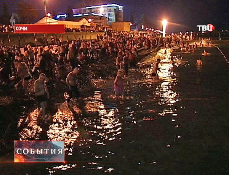 Купания в море на Крещение