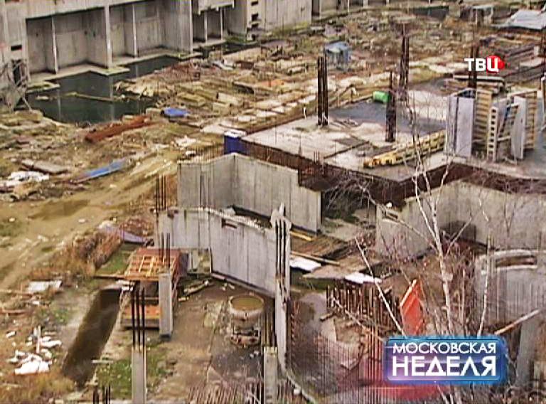 Незавершенное строительство жилого комплекса в Москве