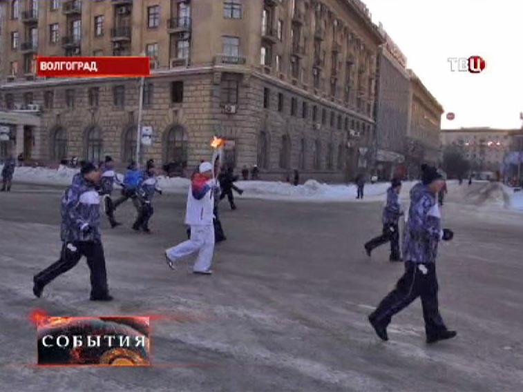 Олимпийский огонь несут по улицам Волгограда
