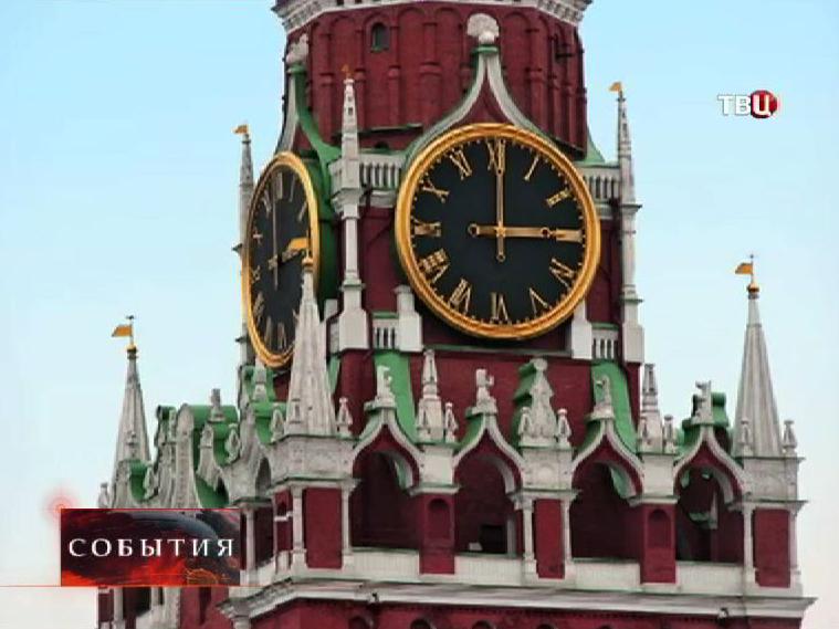Куранты на Спасской башне