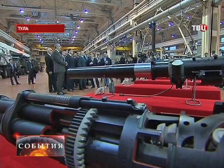 Инновационное оборонное предприятие в Туле