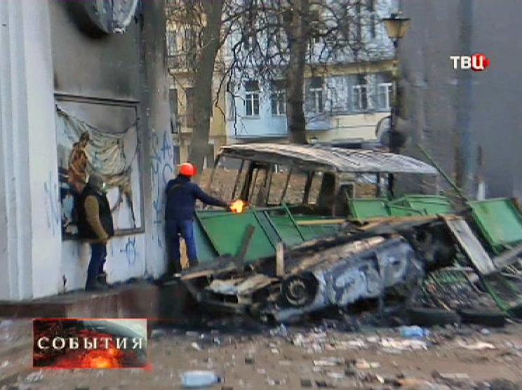 Последствия акции протеста в Киеве