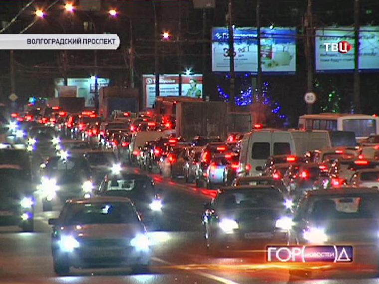 Пробка на Волгоградском проспекте