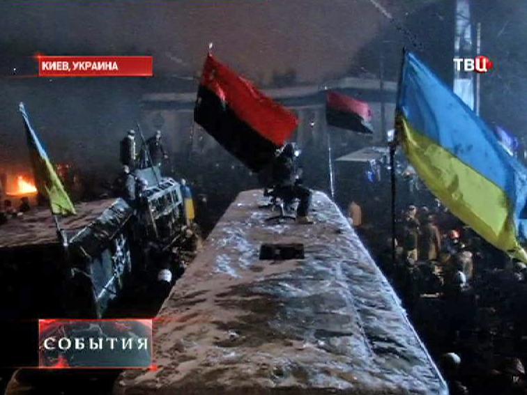 Сторонники Евроинтеграции Украины на баррикадах