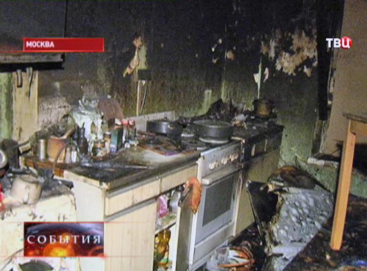 Сгоревшая квартира в Москве