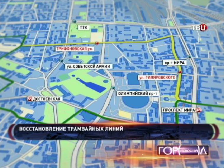 Схема восстановления трамвайных линий на Гиляровского и Трифоновскую улицы