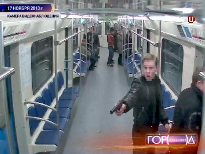 Дмитрий Паршин и его сын устроили стрельбу в вагоне метро