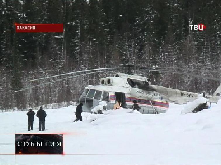 Вертолет МЧС Хакасии