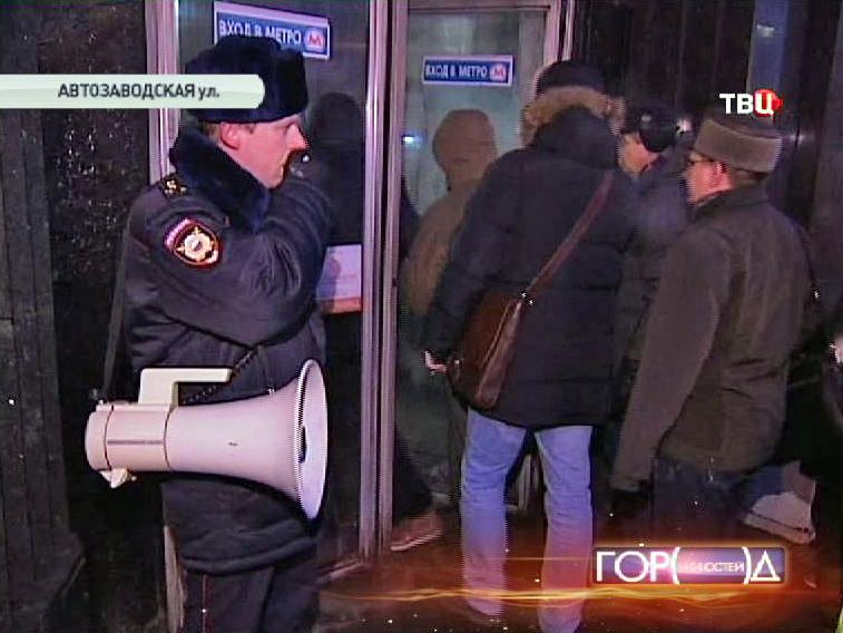 Полиция предупреждяет пассажиров метро о задержках в движении поездов