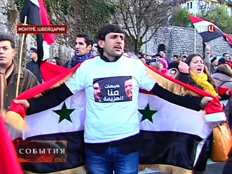 Митинг сторонников сирийского правительства в Швейцарии