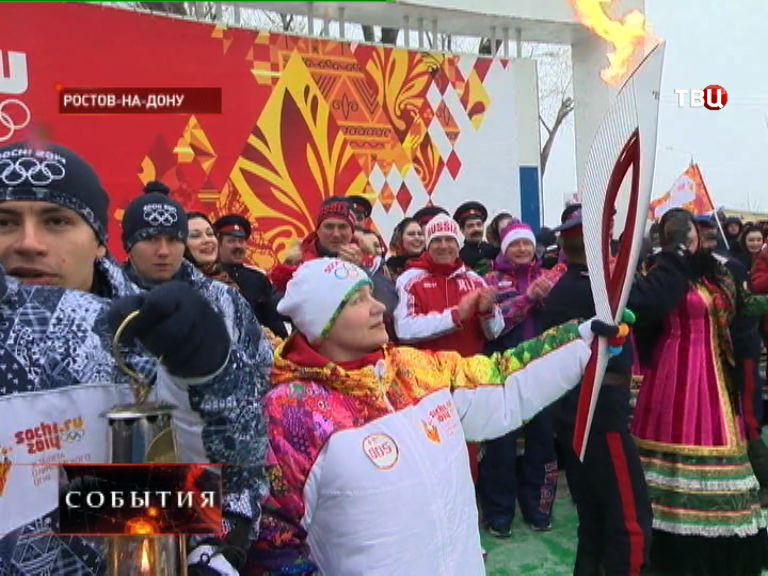 Олимпийский огонь прибыл в Ростов-на-Дону