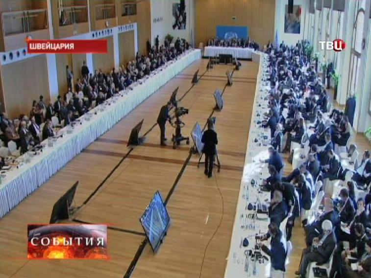 "Конференция ""Женева-2"""