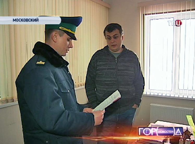 Инспектор по недвижимости проверяет документы