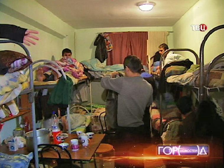 Жители общежития