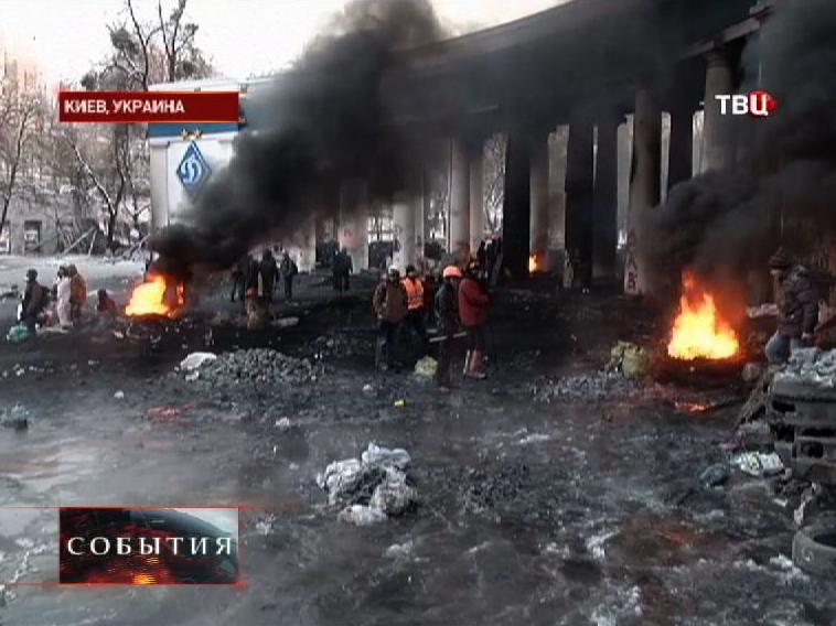 Акция протеста в Киеве