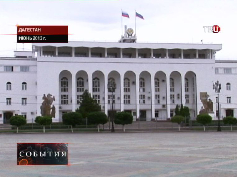 Здание парламента Дагестана