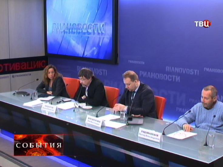 Пресс-конференция по данным ВЦИОМ о оротестных настроениях среди россиян