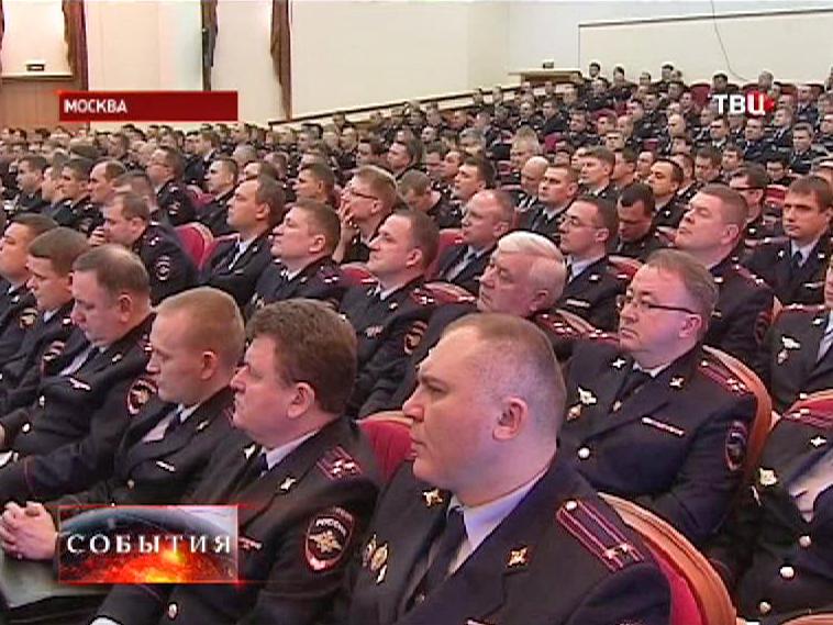 Заседание столичного главка МВД
