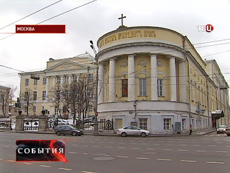Домовый храм мученицы Татианы в здании журфака МГУ