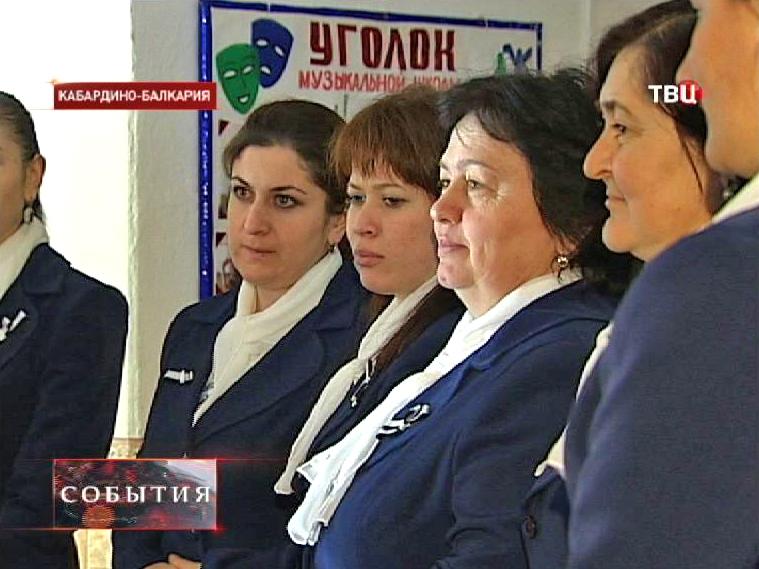 Учителя Кабардино-Балкарии в новой форме