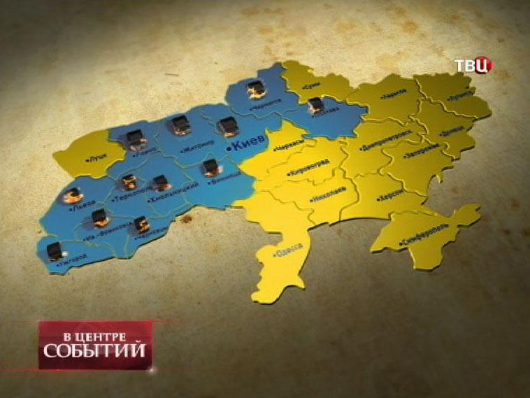 Карта протестных выступлений на Украине