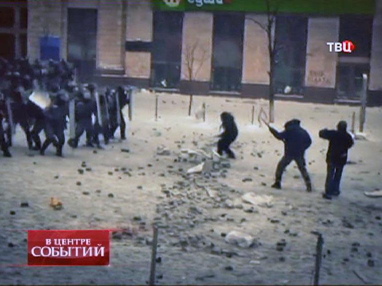 Столкновения сторонников оппозиции с Украинской милицией