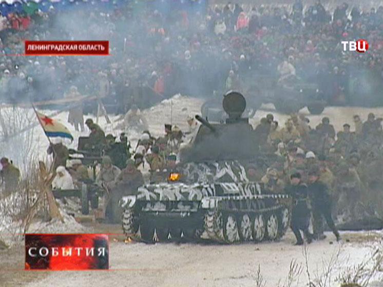 День воинской славы в Ленинградской области
