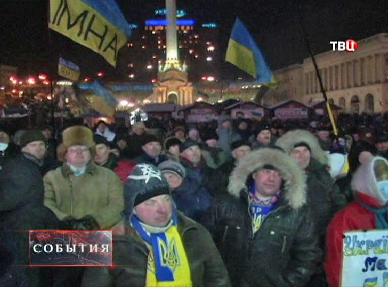 Активисты в Киеве