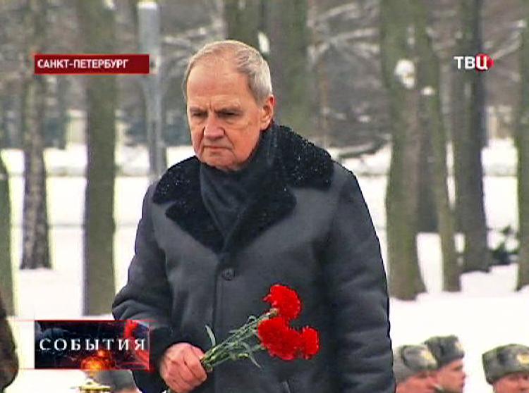 В Петербурге отмечают День снятия блокады