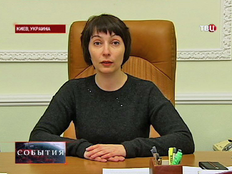 Министр юстиции Украины Елена Лукаш
