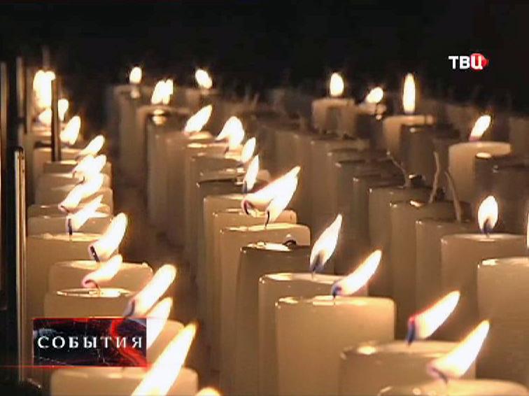 В Еврейском музее в память о жертвах Холокоста зажгли свечи