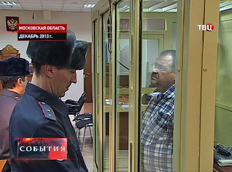 Авиадебошир Сергей Кабалов в зале суда