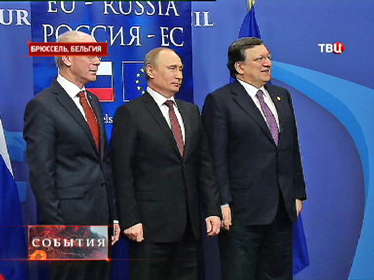 Владимир Путин на саммите Россия - ЕС в Брюсселе