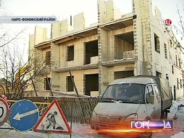 Снос недостроенного жилого дома