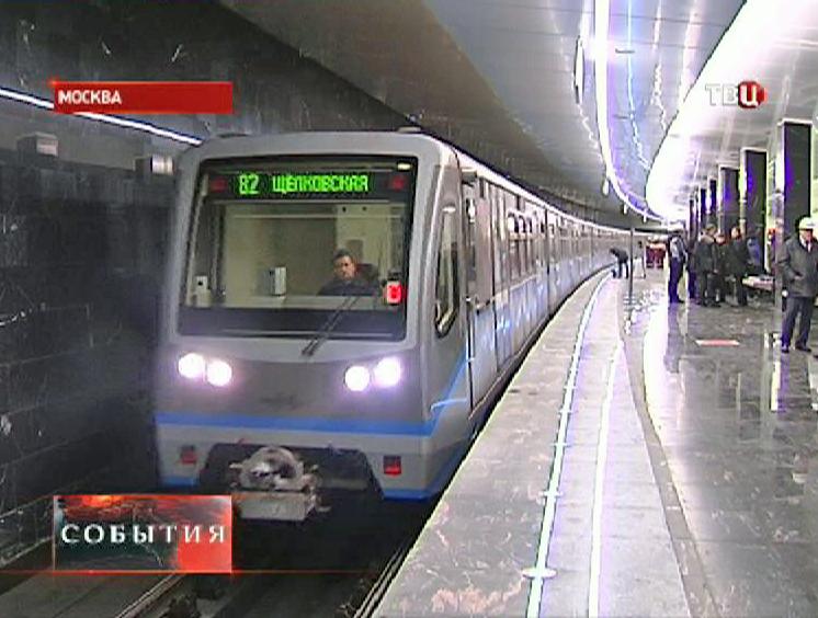 "Станция метро ""Пятницкое шоссе"""