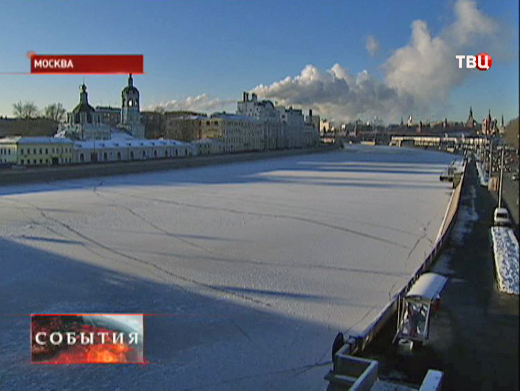 Замершая Москва-река