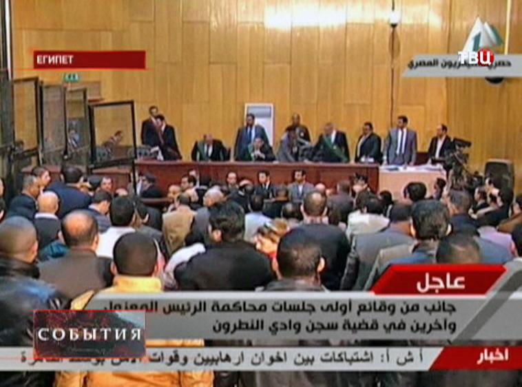 Заседание суда в Египте