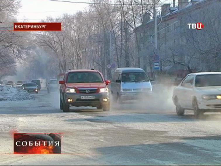 Холода в Екатеринбурге
