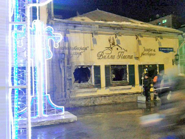 Последствия пожара в ресторане на Пятницкой улице