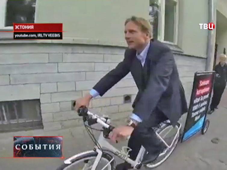Ээрик-Нийлес Кросс