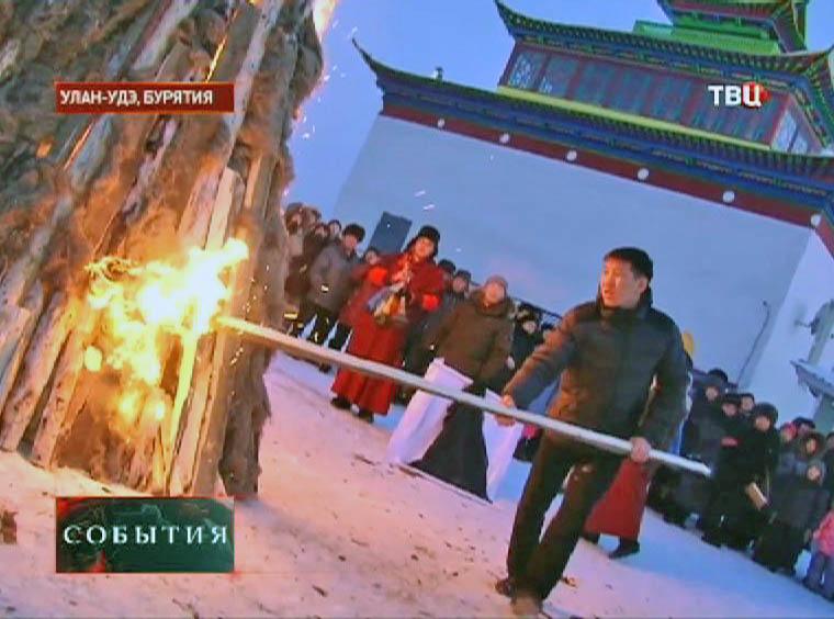 Торжественный обряд в Улан-Удэ