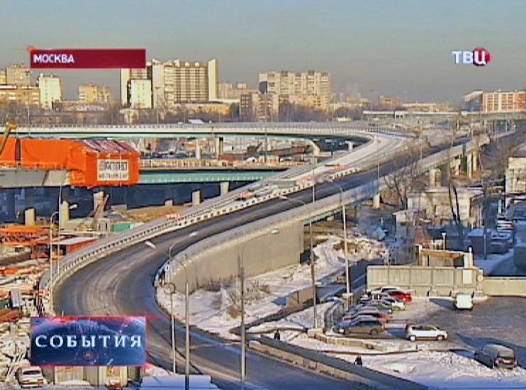 Новая транспортная развязка в Москве