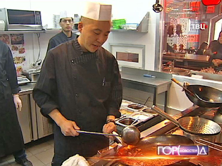 Приготовление блюда в ресторане