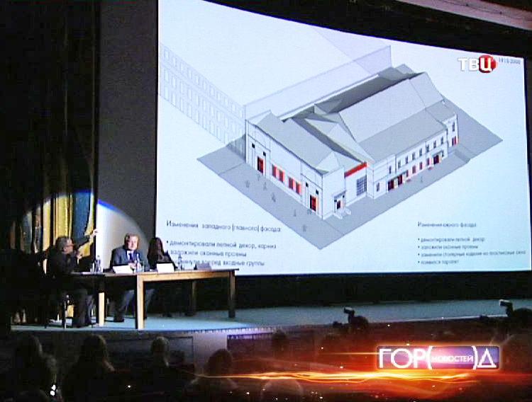 """Презентация проекта реставрации кинотеатра """"Художественный"""""""