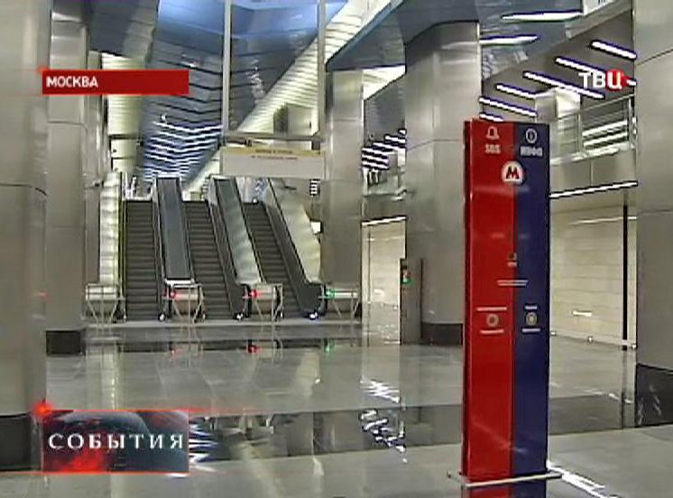 "Станция метро ""Деловой центр"""