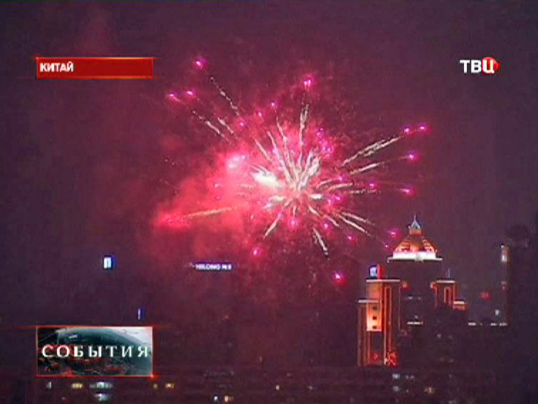 Новогодний салют в Китае