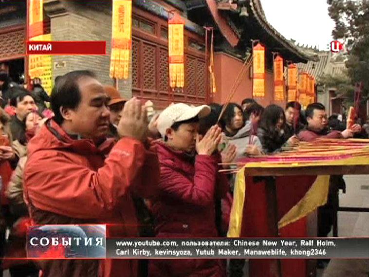Китайцы отмечают Новый год