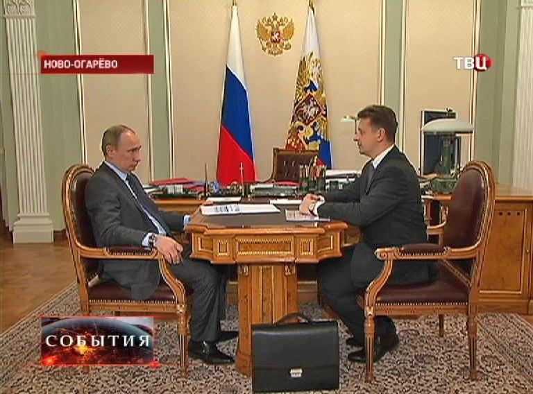Владимир Путин на встрече с министром транспорта Максимом Соколовым