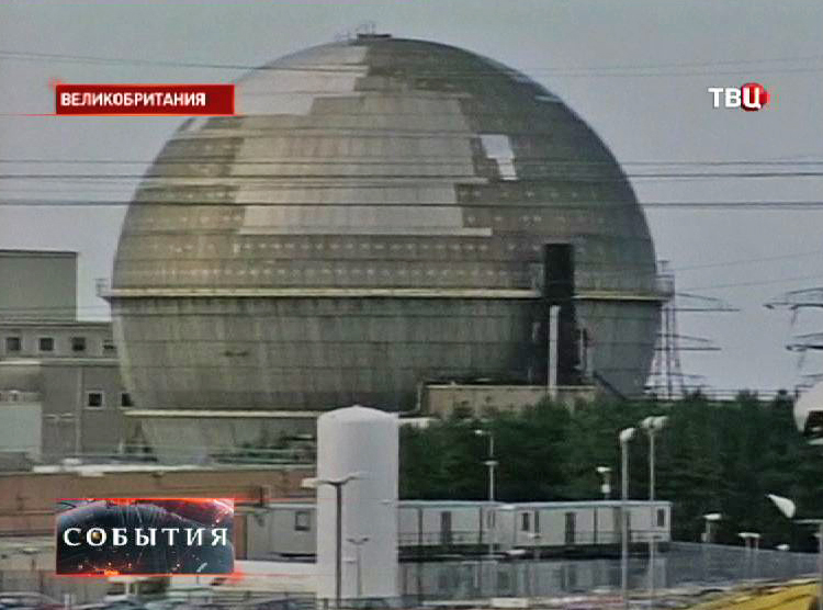 """Атомный комплекс """"Селлафилд"""" в Великобритании"""